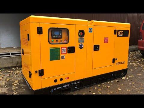 Дизель генератор 30 кВт ADD42R