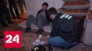 """""""Сегодня дела - завтра расчет"""": ФСБ задержала финансистов, собиравших деньги на теракты в Сирии - …"""