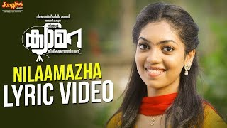Nilamazha Full Song With Lyrics | Ningal Camera Nireekshanathilaanu | Arun raj