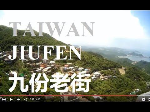 Taiwan Top Destination - Jiufen Mountain Scenery & Old ...