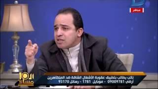 العاشرة مساء| اتهامات بالخيانة والعمالة وسب بين النائب محمد إسماعيل و أحمد قناوى المحامى