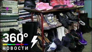 Проект по обмену ненужными вещами заработал в Перми