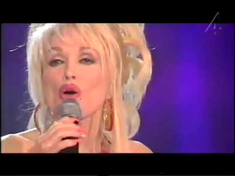 Dolly Parton  I Will Always Love You  Bingolotto 2002
