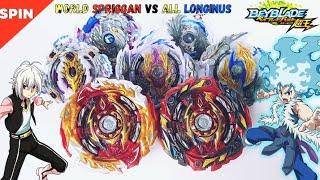 【World Spriggan VS ALL Longinus】 Beyblade Burst Sparking 베이블레이드 버스트 슈퍼킹 월드 스프리건 VS 올 롱기누스 ベイブレードバースト