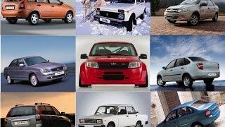 видео Какой автомобиль лучше для новичка?