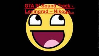 GTA IV Soundtrack - Leningrad