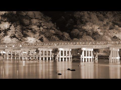 渡月橋 (Việt Sub)