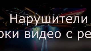 Подборка дтп #4 от kom43l драки и другое видео от 07.06.18  авто аварии дтп сегодня
