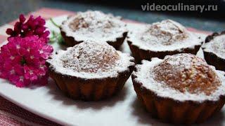 Кексики с черникой - Рецепт Бабушки Эммы
