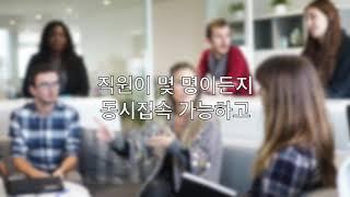 보청기노트 소개영상 - 보청기 전문센터 고객관리 프로그…