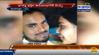 Wife Illegal Affair Leads To Death Of Her Husband in manchiryal