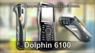Honeywell Dolphin 6100(, 2013-01-15T06:53:46.000Z)