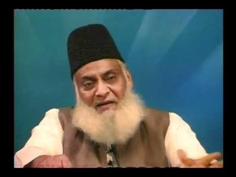 Surah Taghabun Complete Dr Israr