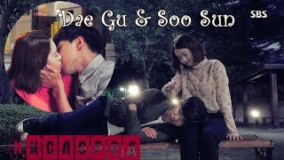 [You're All Surrounded] Dae Gu & Soo Sun || Кислород