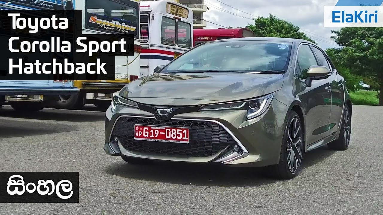 Toyota Corolla Sport hatchback Review (Sinhala) from ElaKiri.com