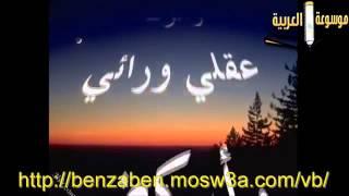 Repeat youtube video Chi3r li nizar 9abani