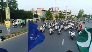 PakWheels Azaadi Rally