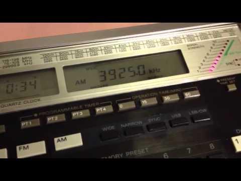 Radio Nikkei 3925 kHz