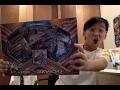 POKEMON SUN AND MOON||LYCANROC GX BOX OPENING!!!!