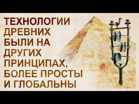 Пирамиды – энергетические центры планеты. Уникальные допотопные технологии по всему миру.