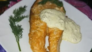 КАК ПРИГОТОВИТЬ СТЕЙК ИЗ ЛОСОСЯ / Как сделать вкусный стейк из лосося
