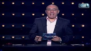 العباقرة أصحاب | الموسم 1| فريق الحرافيش وفريق الشهاب | الحلقة الثانية