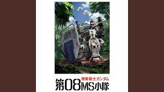 Provided to YouTube by NexTone Inc. 一進一退 [M17. 40] · 田中公平 『機動戦士ガンダム 第08MS小隊』オリジナルサウンドトラック Released on: 2020-02-02 ...