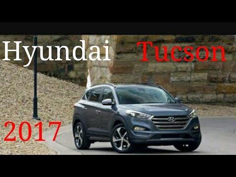 Hyundai Tucson 2017 | Perfect Car
