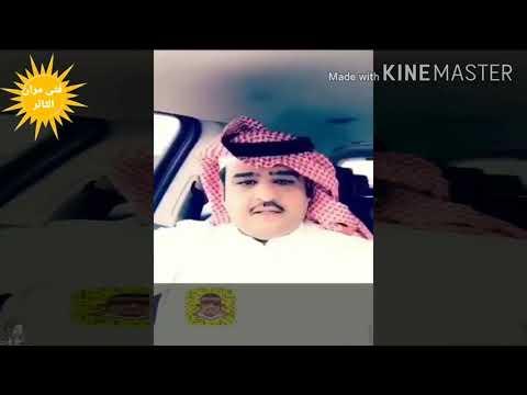 شاعر #سعودي يمدح نتنياهو كوهين الاسرائيلي ويشتم في فلسطين وجاه الرد مني