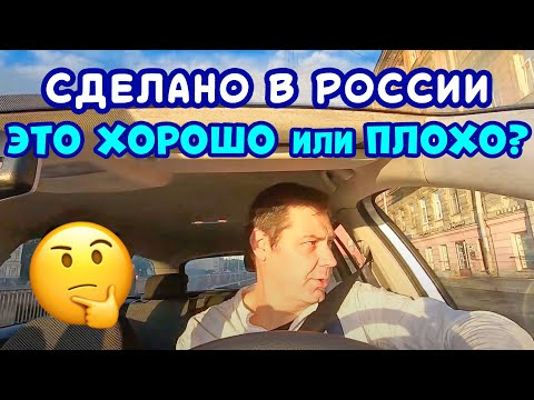 Стоит ли покупать Bosch сделанный в России ? Продадут ли мне Бак -сам поменяю. Ремонтопригодность