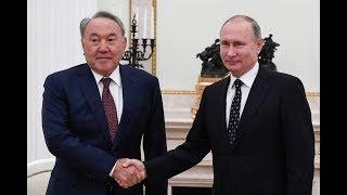 Назарбаев в поддержку Путину и Кыргызстан без Huawei | АЗИЯ | 15.03.18