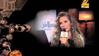 زي أفلام تقابل النجمة العربية الرائعة نيكول سابا
