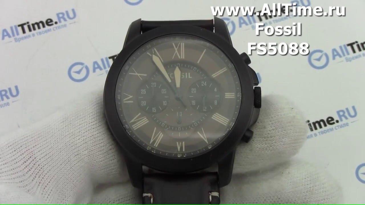 Наручные часы fossil fs4813 chronograph часы для детей купить