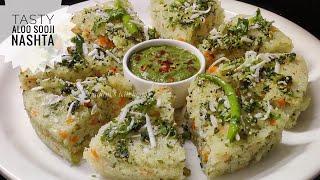 Soft Fluffy Healthy Aloo Sooji Nasta/Simple Indian Breakfast/ Homemade Snack/ Poonam's Kitchen