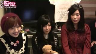 Recorded on 2014/03/05 メロポンだし!紹介,劇団パレイドさんゲスト愛...