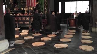 黄檗山万福寺のお経