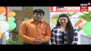 Janta Express  Raksha Bandhan Special Prank Show