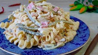 Даже не подозревала что макароны мало кто так готовит! Уж очень вкусный САЛАТ на каждый день!