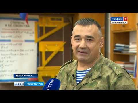 Лучший офицер-воспитатель России работает в Новосибирске