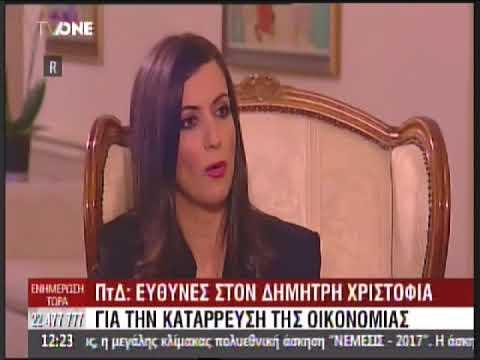 """Συνέντευξη στο TVONE εκπομπή """"Ενημέρωση Τώρα"""" 17/10/2017"""