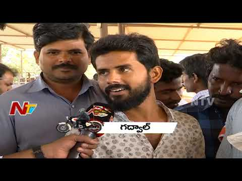 Voice Of Common Man : Telangana Election Survey | Poll Yatra | Ghadwal | NTV Special