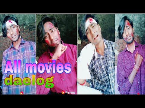 AJAY Duplicate,,,dilwale,, Diwane,,diljale,, JAAN,, Itihas Full Movie Intatemet