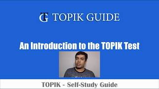 TOPIK Test - A Complete Introduction