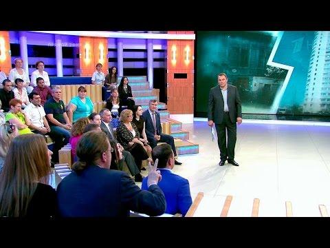 Первый канал. Время покажет. Выпуск от 23.06.2016