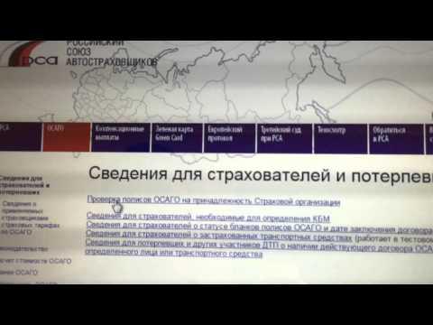 Автострахование 24/7 Калькулятор ОСАГО 2017 Украина