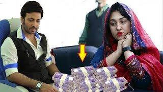 শাকিবের সব টাকা ফেরত দিলেন অপু !!! টাকা নিয়ে যা বলল শাকিব খান !!