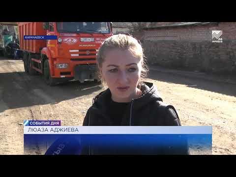В Карачаевске по поручению главы КЧР отремонтировали две улицы