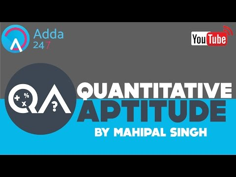 SIMPLEST AND FASTEST WAY TO CALCULATE AVERAGE Part- 3 BY MAHIPAL SIR