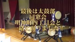 東京都立南多摩中等教育学校 東京五輪音頭2020授業成果発表会