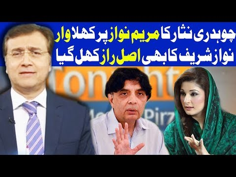 Tonight With Moeed Pirzada - 23 March 2018 | Dunya News